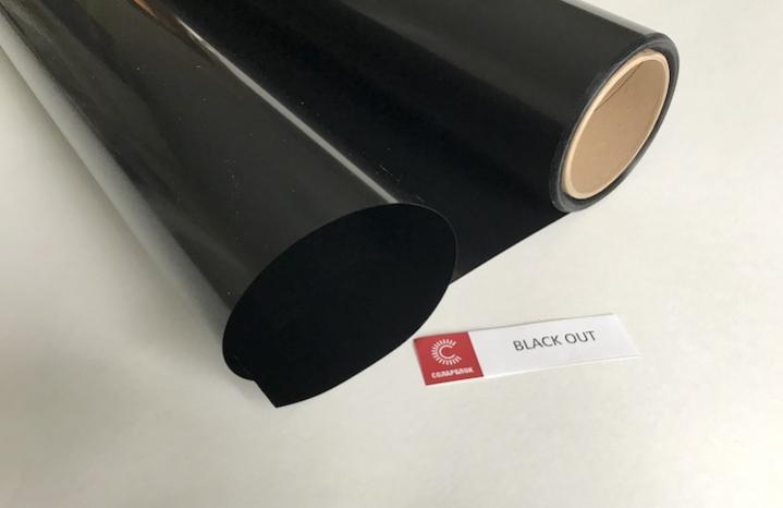 Black Out  черная непрозрачная пленка