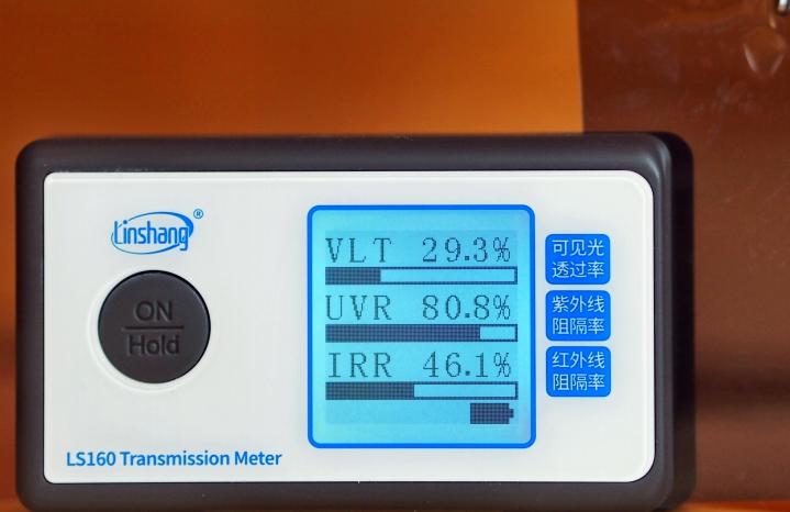 Крашенный полиэстер + углерод пленка для автостекол 29%