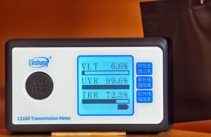 Крашенный полиэстер + углерод пленка для автостекол 6%