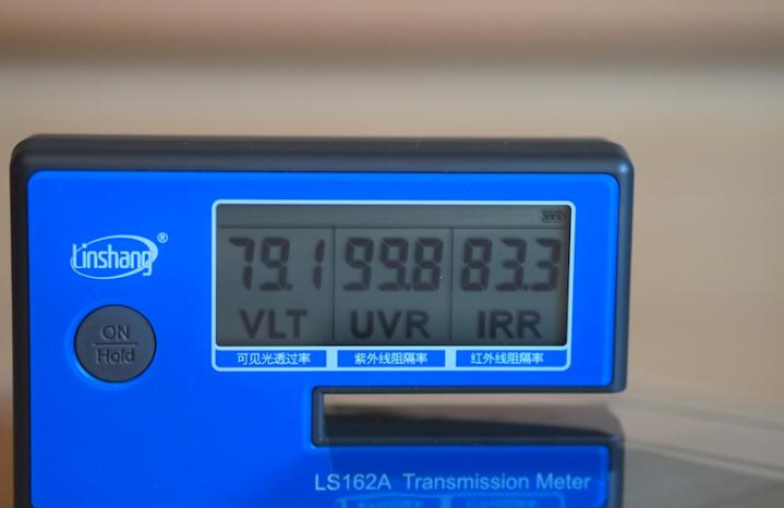 NANOCERAMIC 8080  теплоотражающая прозрачная