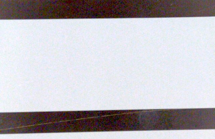 Пленка белая полоса 4 см