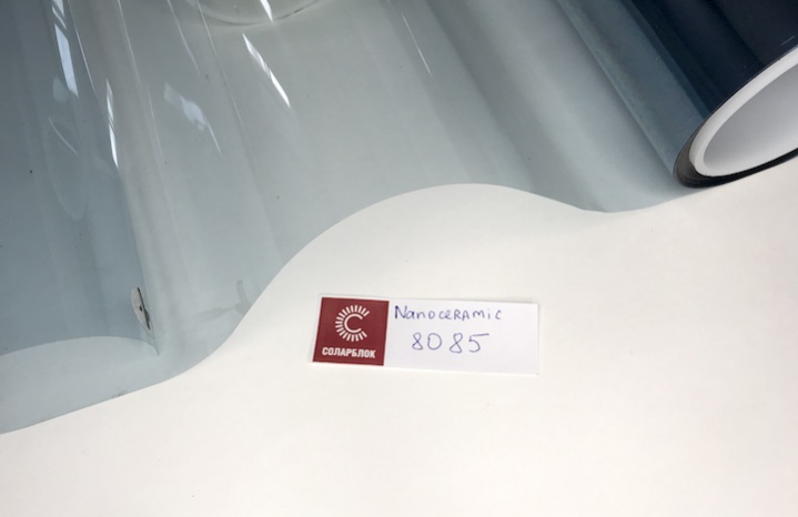 Теплоотражающая пленка NANOCERAMIC 8085
