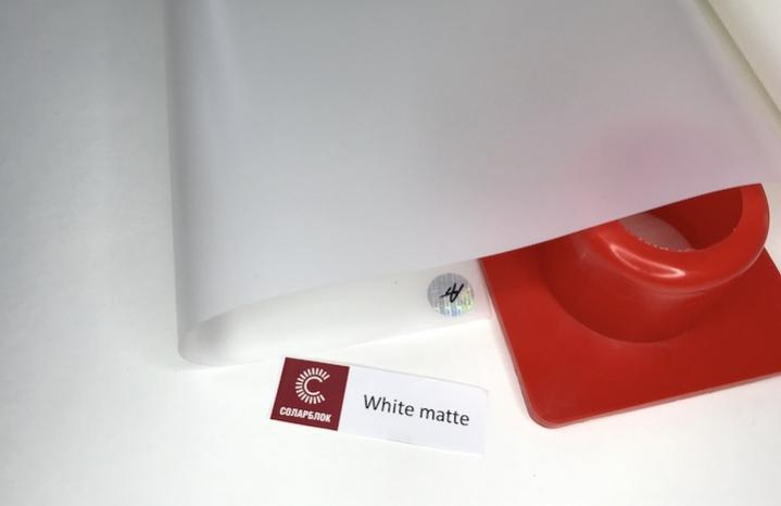 White Matte белая матовая пленка