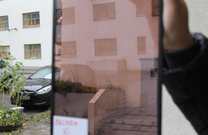 Зеркальная пленка Бронза 10 (ширина 152 см)